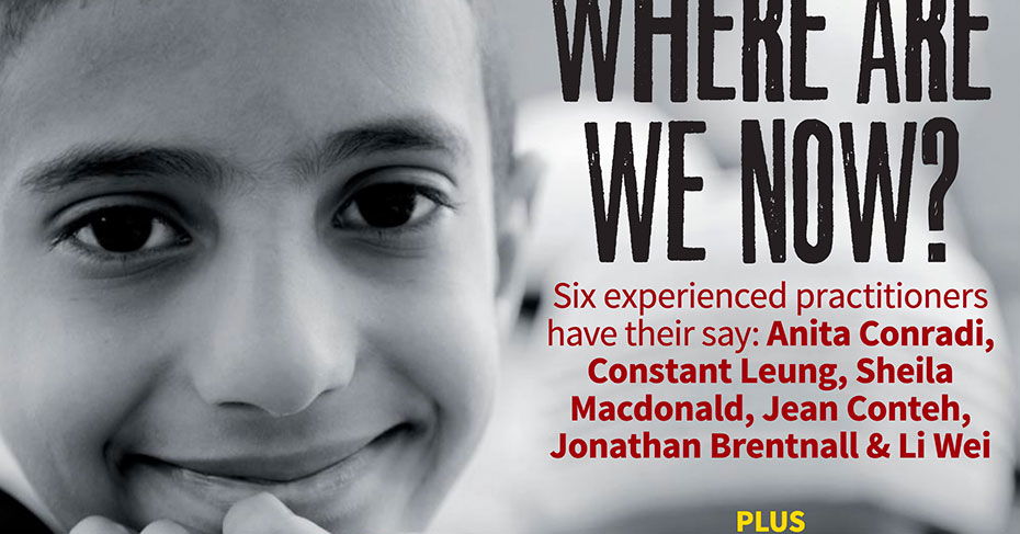 EAL Journal 1 - Where are we now? cover image